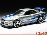 Fast & Furious Premium Series