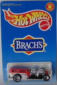 Way2Fast Brach pack