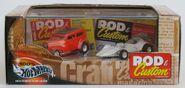RodCustom100Box (2)