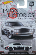 Nissan Skyline 2000GT-R package front
