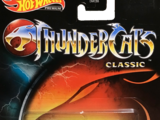 Thundercats Thunder Tank