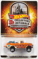 2017 - 17th Hot Wheels Annual Collectors Nationals Texas Drive 'Em
