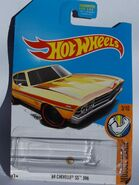 69chevelless3962017supertreasurecard