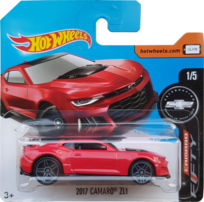 2017 Camaro ZL1 package front