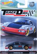 Porsche 964 package front
