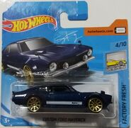 Custom Ford Maverick (FJY18)