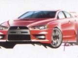 2008 Lancer Evolution