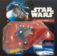 Republic Gunship (pack)