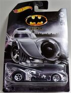 2019 Batman Set. 1989 Batmobile. Chrome. Card Art
