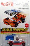 Dumpin' A-2013 Flying Customs
