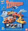 CWUE Thunderbirds 2
