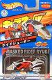 CW33 Rideshooter