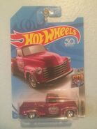 '52 Chevy HW Metro $TH US Card