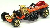 Rigor Motor OrgL