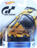 Lamborghini Veneno package front