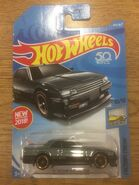 '82 Nissan Skyline R30 2nd Color US Card