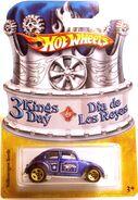 2010 3KingsDay card