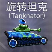 Tanknator pixelated