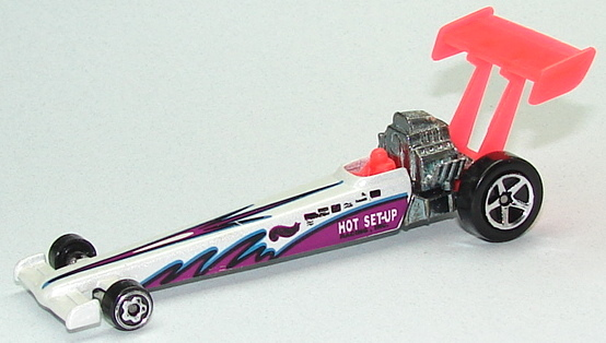 File:Dragster Wht.JPG
