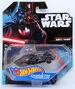 Darth Vader (DXP38) 01