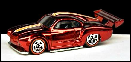 File:VW Ghia AGENTAIR 5.jpg