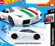 2019 Hot Wheels Lamborghini Reventon Roadster 2nd color