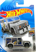 HW Armored Truck