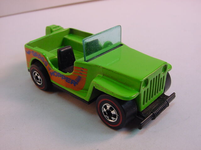 File:1975 GRass Hopper no motor.jpg