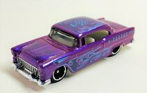55 Chevy 2020 Mystery Car Ser 2. Persp(2)
