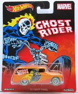 55 Chevy Panel (DJG84)