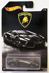DWF26 Lamborghini Aventador LP 700-4 package front