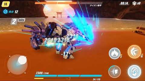 Honkai Impact 3rd - Daily Moon Shard event