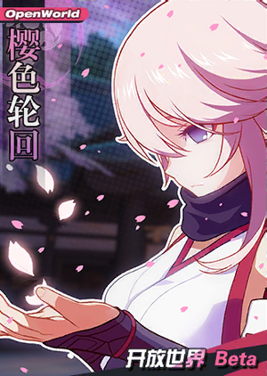 Sakura Samsara 1