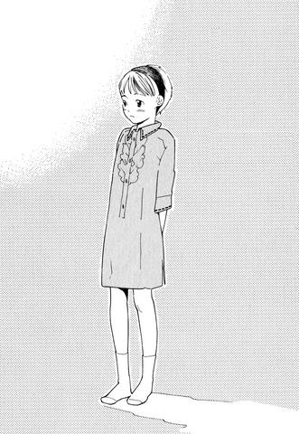 File:Hourou Musuko V01 050.png