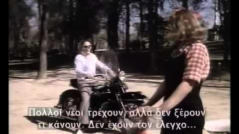 Onassis The movie 1988 with greeksubs