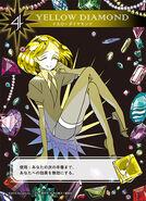 Yellow Dia card1