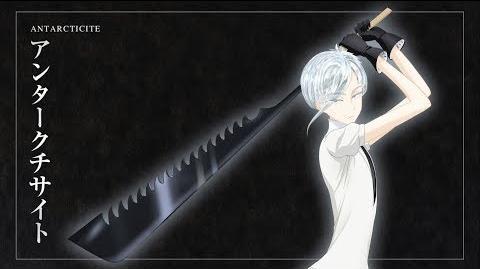 TVアニメ『宝石の国』ミニキャラPV~アンタークVer.~