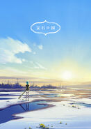 Anime promo 3