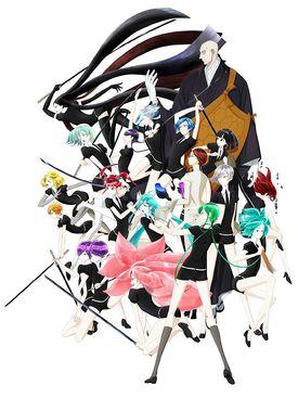 Anime promo 1