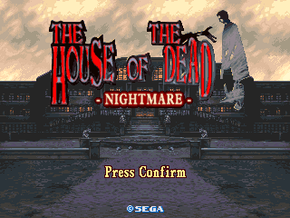 The House Of The Dead Nightmare The Wiki Of The Dead Fandom