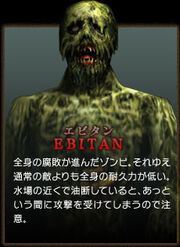 Hod2 enemy ebitan