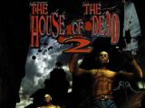 The House of the Dead 2 Original Soundtrack