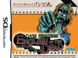 English of the Dead