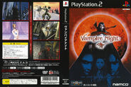 Vampire Night PS2 cover JP