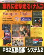 Dreamcast Magazine JP 2001-02-23 page 30