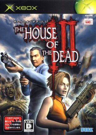 The House Of The Dead Iii The Wiki Of The Dead Fandom