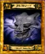 Summon demon cards
