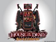 HotD-BG-arcade
