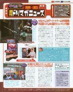 Dreamcast Magazine JP 2001-02-23 page 6
