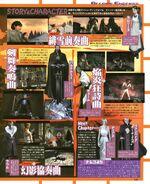 Dreamcast Magazine JP 2001-04-13 page 159